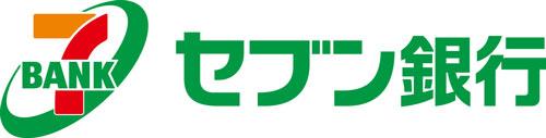 セブン銀行ロゴSevenBankLogo