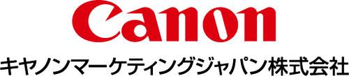 キヤノンマーケティングジャパンロゴCanonLogo